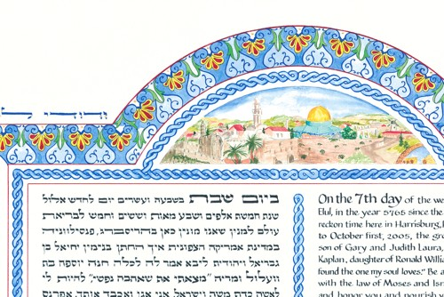 Family Tree Ketubah Detail
